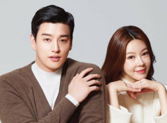 Former U-KISS Eli's Wife Reveals Pain of Being Notified of Divorce Through Phone + Narrates How & Why they Parted Ways