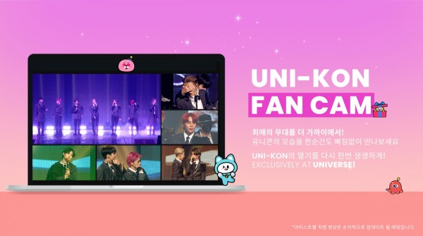 UNI-KON, Now Available On Demand in UNIVERSE