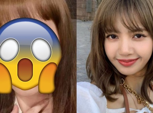 BLINK Spends Over $6,200 on Plastic Surgery to Look Like BLACKPINK Lisa
