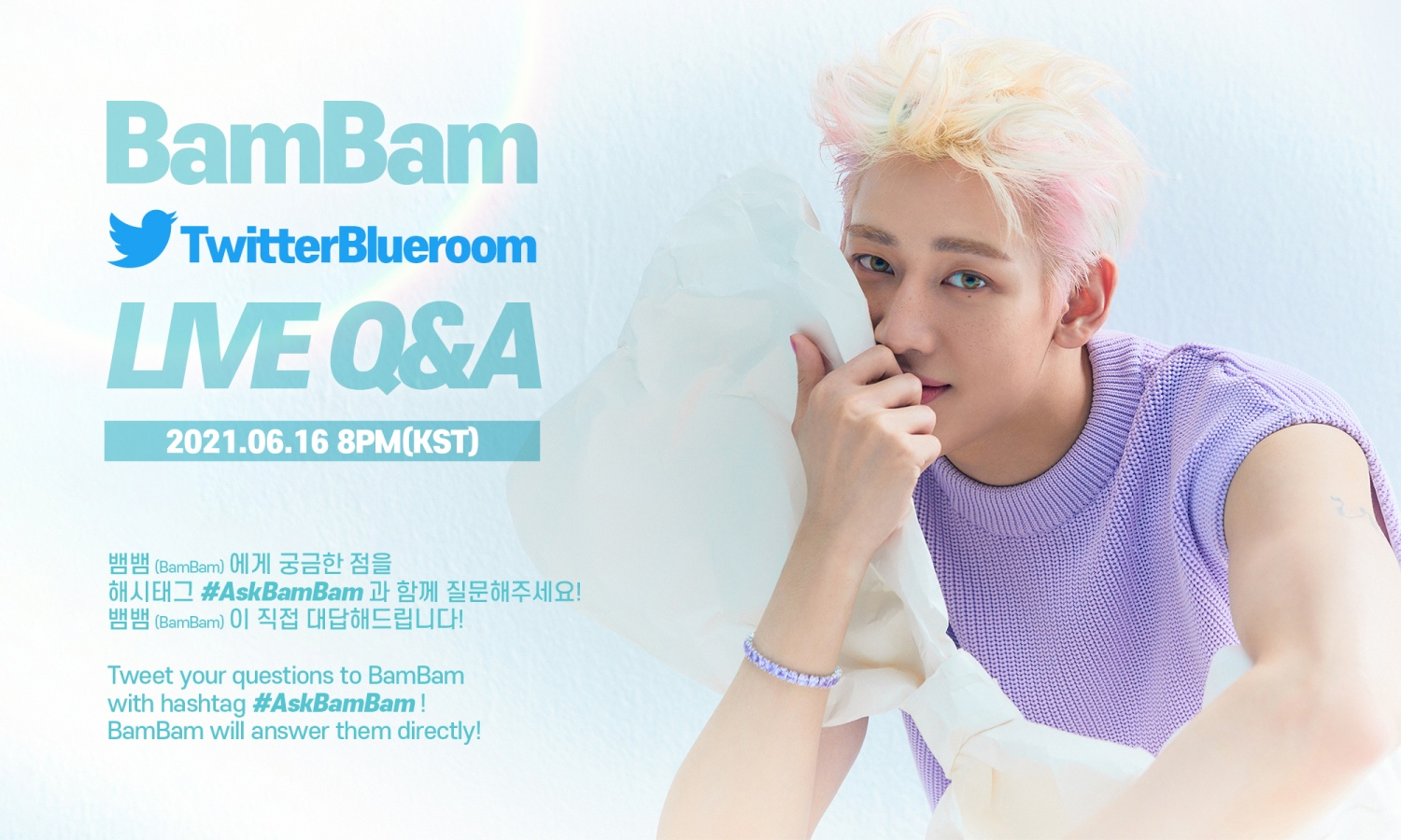 """'First Solo' BamBam """"Please know that there are various musicalities"""""""