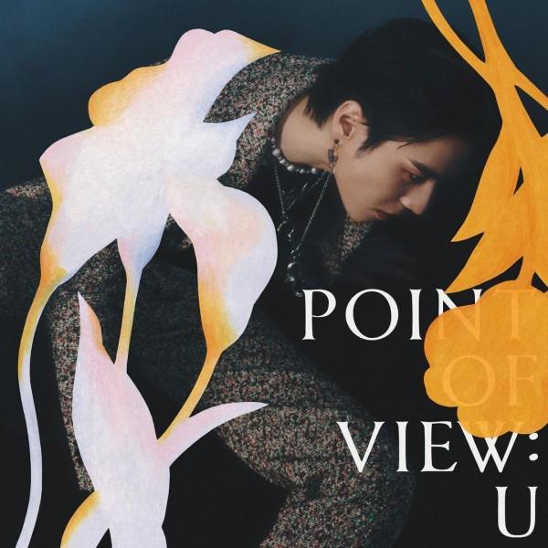 GOT7 Yugyeom Point of View: U