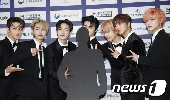 NCT Dream, handsome feast
