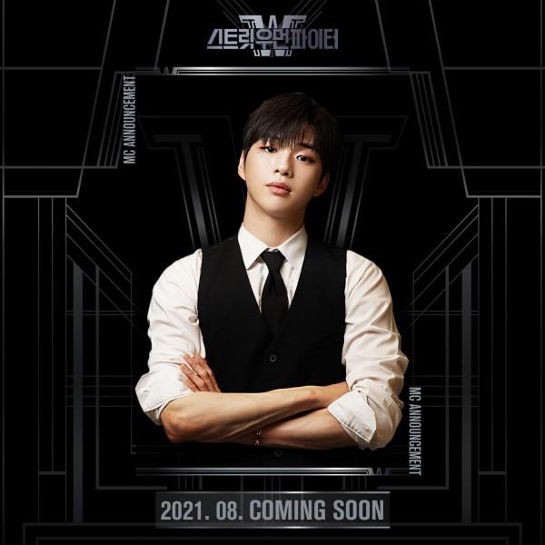 Kang Daniel for Mnet's Street Woman Fighter