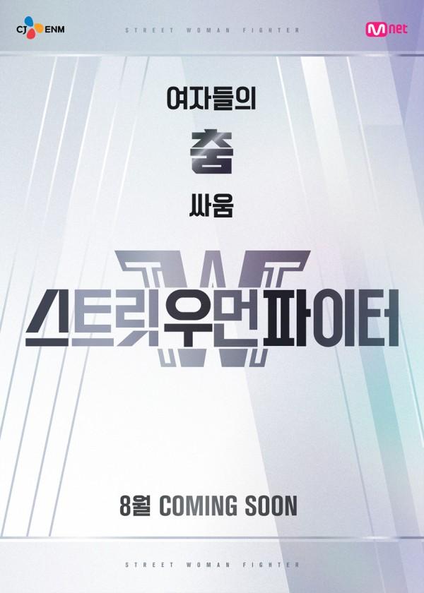 Mnet's Street Woman Fighter