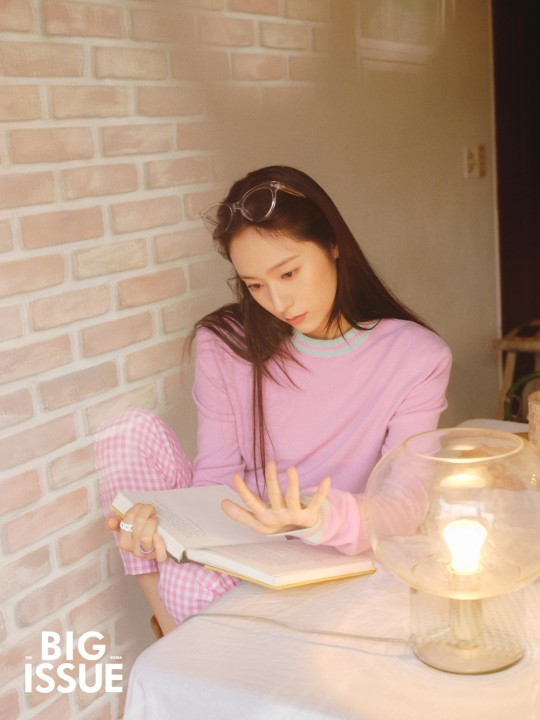 Krystal Jung, stay at home on a summer day, everyday life is also stylish... elegant visual