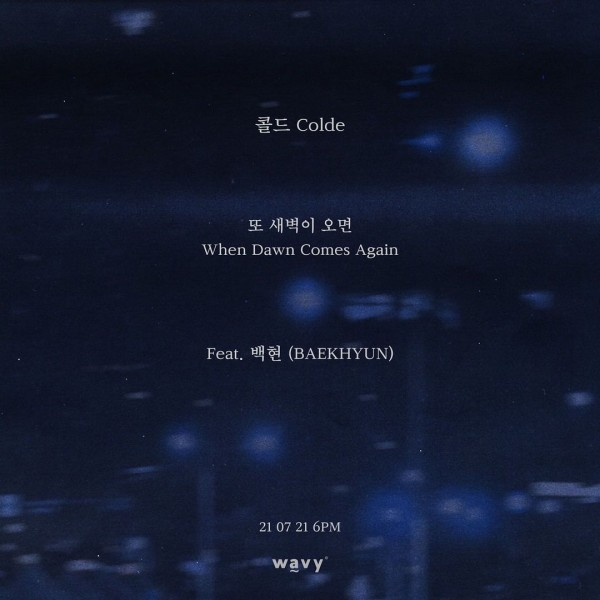 EXO Baekhyun Reveals Eating Habits in Latest Video, Sparks Debate Between Fans