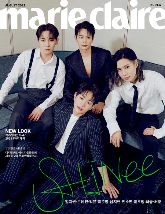 """SHINee, exudes suit charm... """"Our unwavering spirit on stage and music is our driving force"""""""