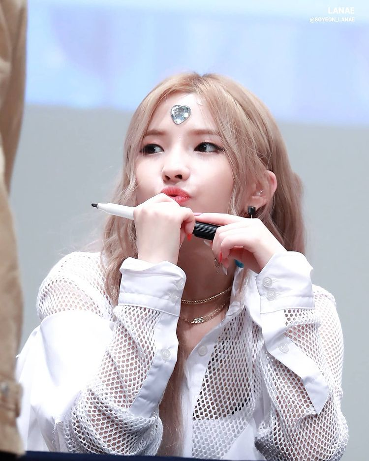 """(G)I-DLE Jeon So-yeon """"Solo album, focus on my thoughts"""""""