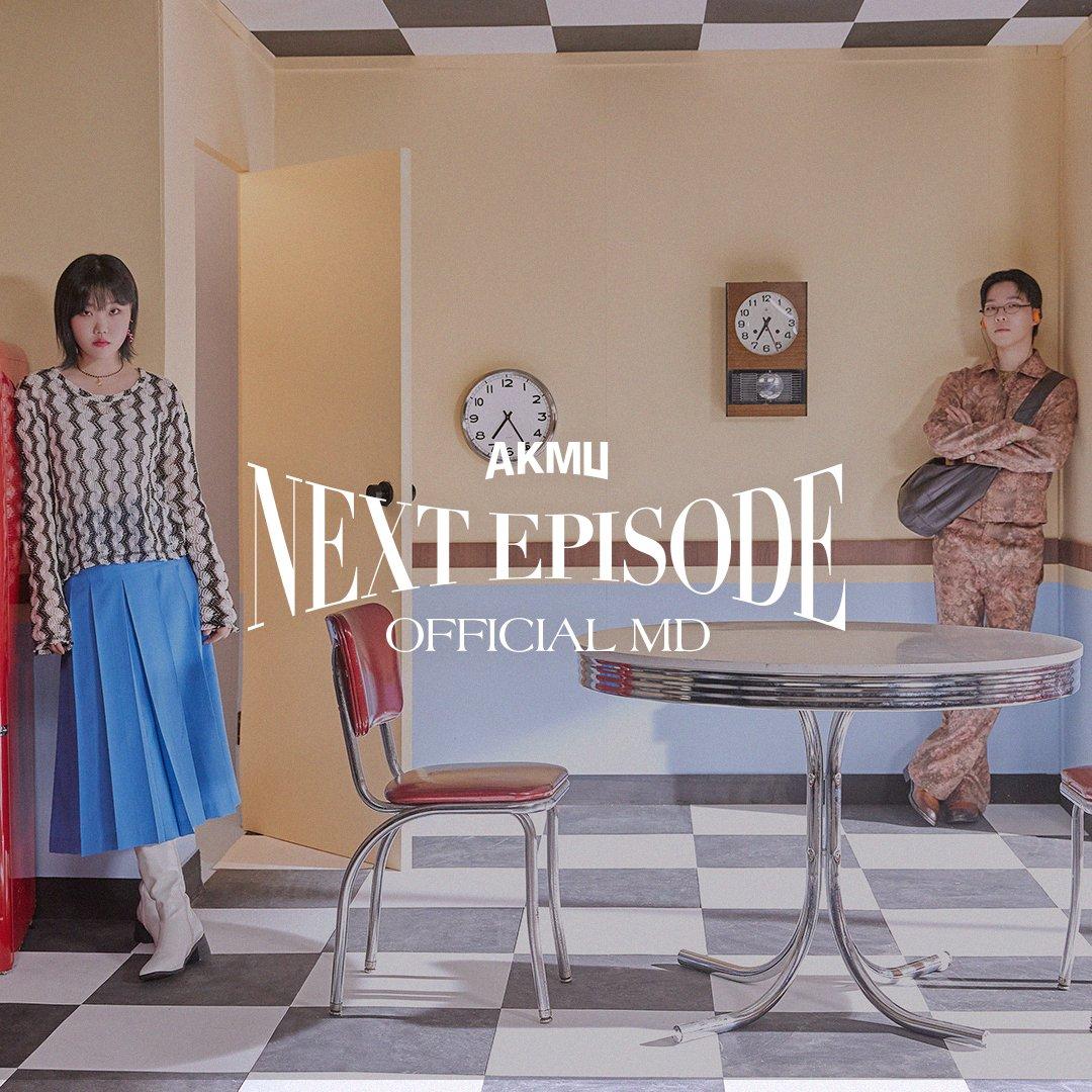 'AKMU' new album, 7 stars sang together