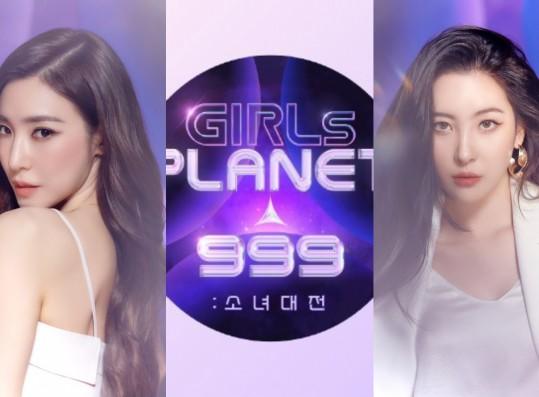 Mnet Girls Planet 999