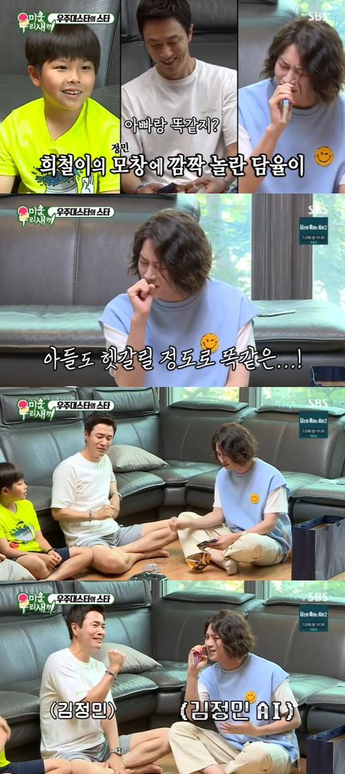 Super Junior Heechul Reveals Concerns Why He Doesn't Want to Get Married