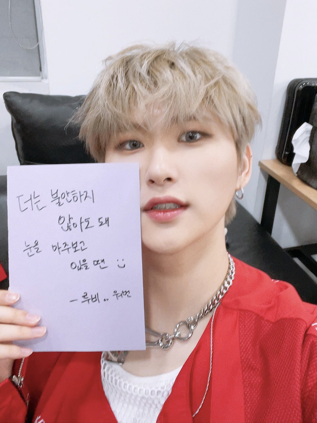 """Cravity """"Comeback after a long time, preparing very hard""""... MONSTA X Minhyuk """"Perfect"""""""