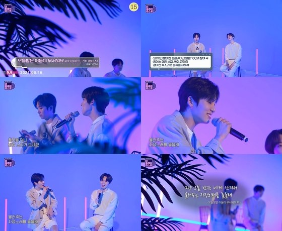 ONEUS Seoho·Keonhee, Cover Song 'I'm Afraid of the Sark'