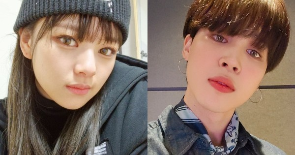 TWICE Jeongyeon Relationship — Why was the 'What is Love?' Songstress Linked to BTS Jimin?