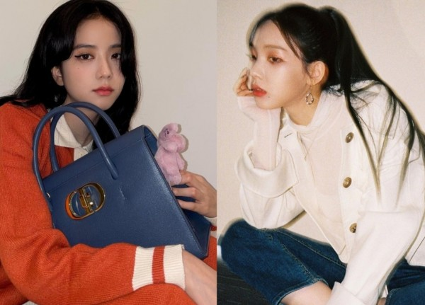 Karina is Copying BLACKPINK Jisoo? aespa Member Accused of Imitating Senior Idol – Just for This Reason