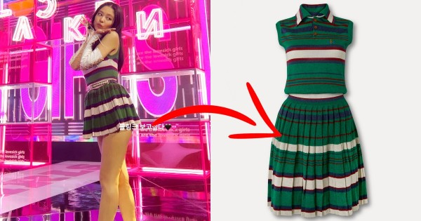 BLACKPINK Jennie's Outfit for Latest Japanese Performance of 'Lovesick Girls' Costs Over $19,100 — Here are the Pieces