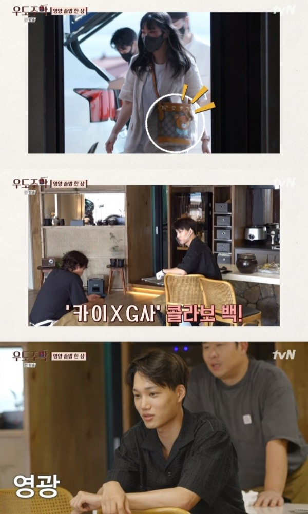 This EXO-L's Husband Received Praises for Supporting Wife Who's a Fangirl of EXO Kai – See Couple's Cute Interaction with the Idol