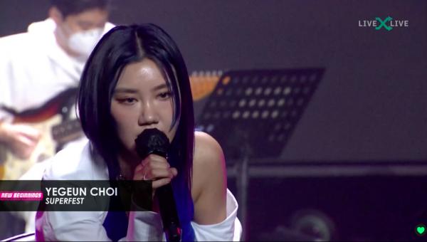 Choi Ye Geun