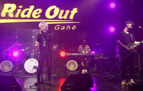 Gaho Online Concert