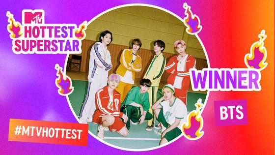 BTS to become British MTV 'Hottest Superstar' for 3 consecutive years
