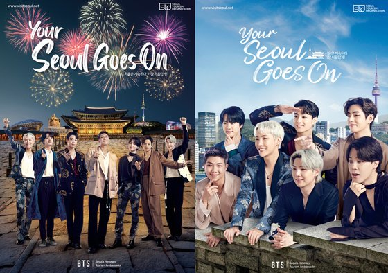 """BTS shouts """"2021 YOUR SEOUL GOES ON""""... Seoul tourism promotional video released on the 9th"""