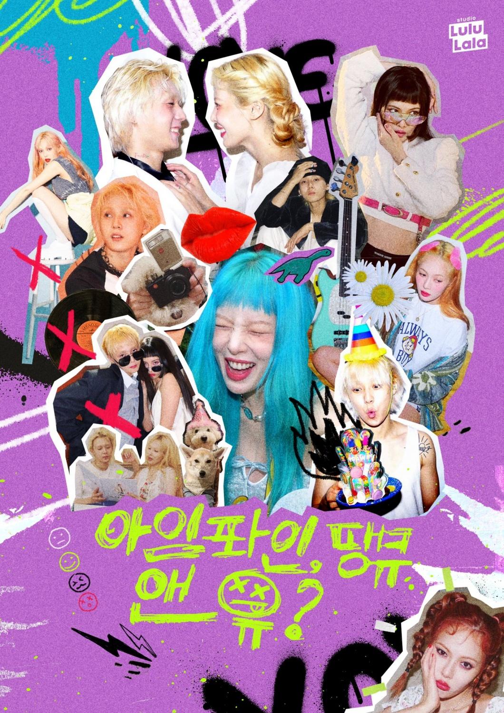 HyunA♥ DAWN, duet album with super close face... '1+1=1'