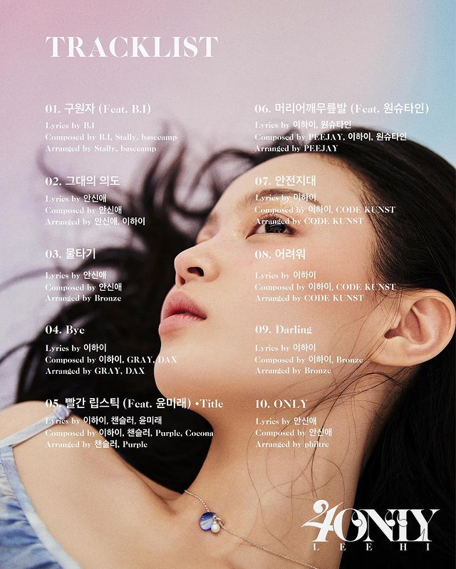 LeeHi, new song 'Savior' MV soulful voice... From B.I featuring to appearing
