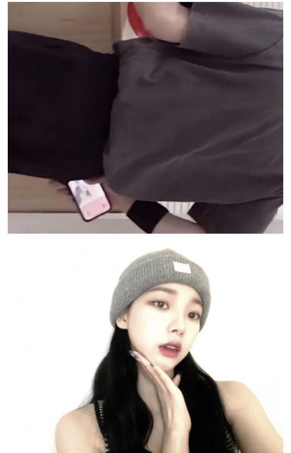 Hyunjin Karina