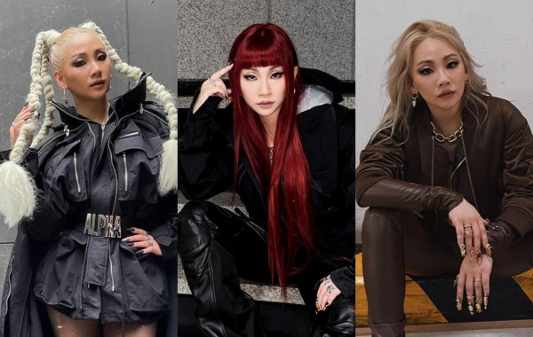CL SPICY