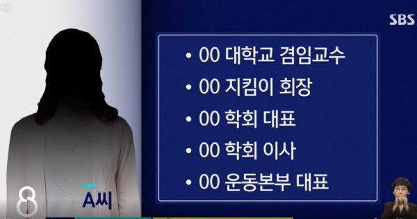 Famous Male Idol's Mother Accused of Illegally Selling University Degree in the Philippines