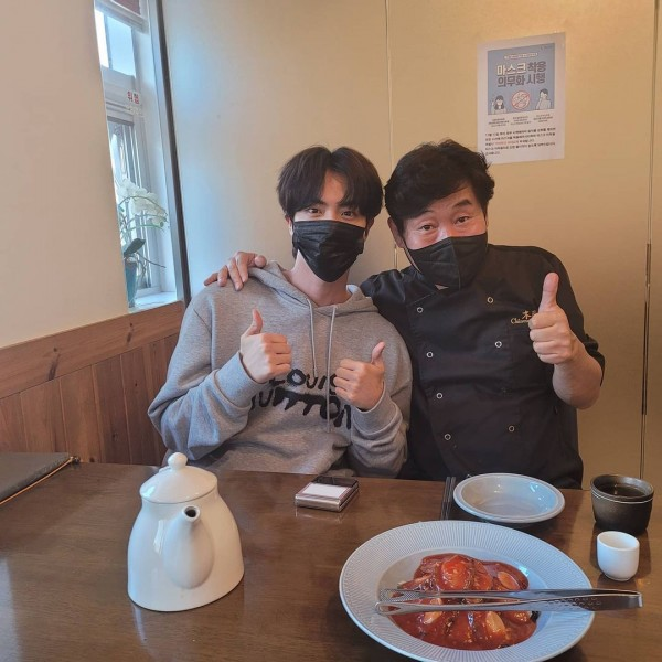 BTS Jin, Lee Yeon Beok
