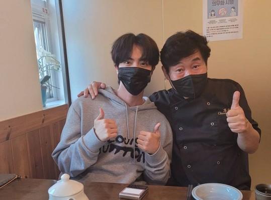 BTS Jin, Lee Yeon Bok