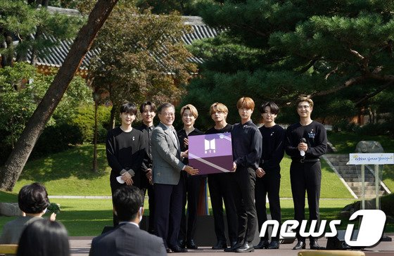 BTS Special Envoy To The President