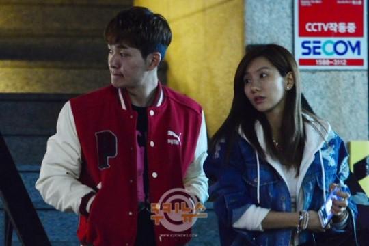 SHINee Onew Dating Rumor