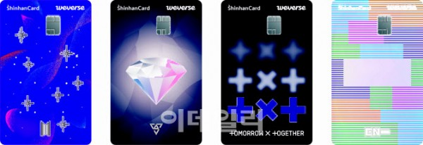 Weverse Credit Cards