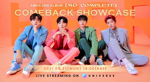 UNIVERSE to Host AB6IX Comeback Showcase for Free
