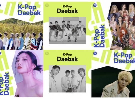 K-Pop Daebak Covers Over the Years