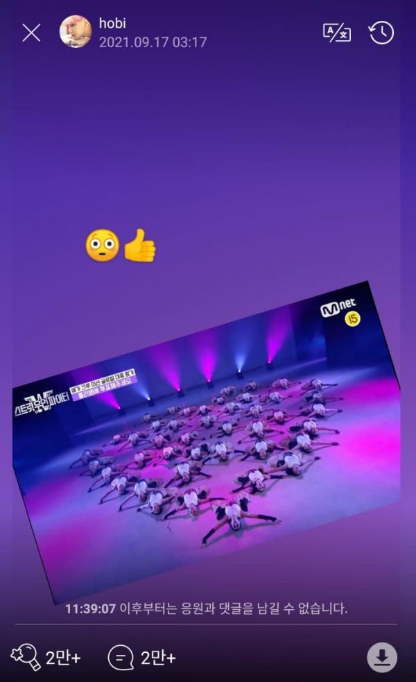 BTS J-Hope, HolyBang