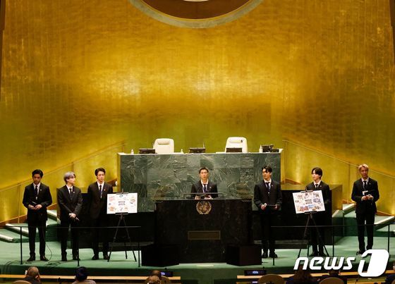 BTS attending the UN General Assembly