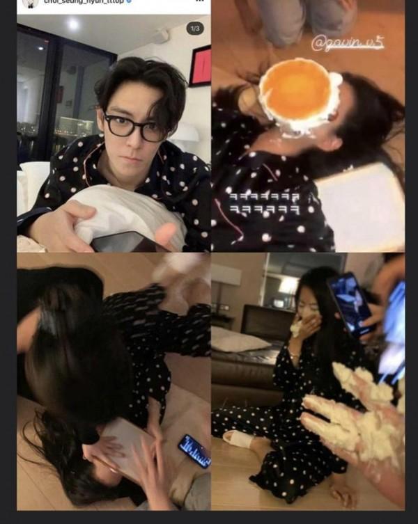 BIGBANG T.O.P. Dating Rumors