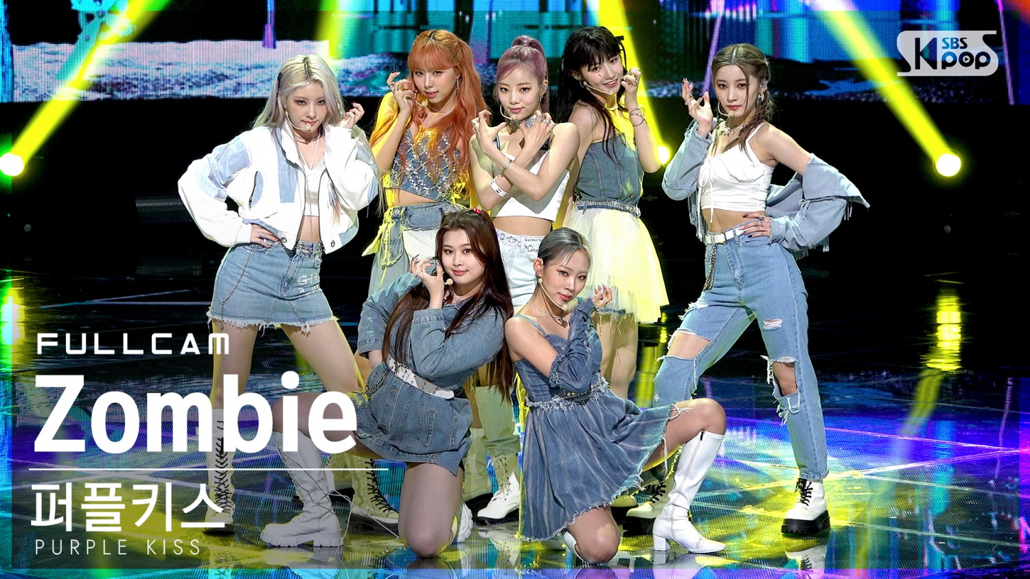 PURPLE KISS, 'Zombie' performance video released... That's why theme idols