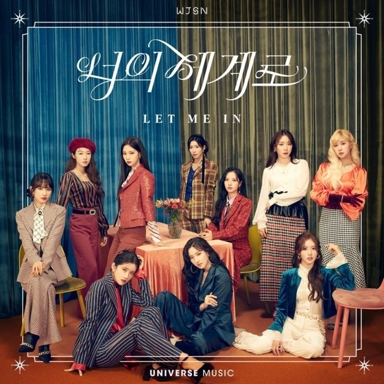 WJSN releases new song 'Let Me In' today... Refreshing tone + lovely charm