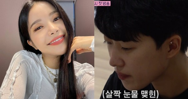 South Korean Olympic Archer An San Sheds Tears During Video Call With MAMAMOO Solar