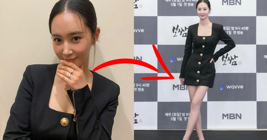 Girls' Generation Yuri Diet + Workout — Here's How SNSD's 'Black Pearl' Got Her Figure