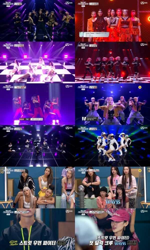 'Street Woman Fighter' Dancers Express Anger & Frustration Over Chaeyeon's 'WANT' Crew Inviting Other Idols – Here's Why
