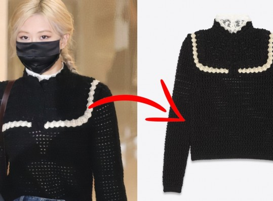 BLACKPINK Rosé Spotted Returning to Korea in $30,000+ Outfit — Here are the Pieces
