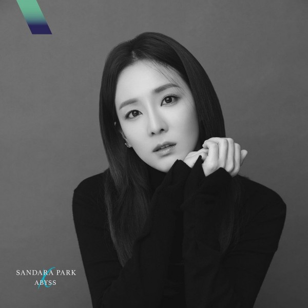 Sandara Park Opens Up About Not Having a Solo Album Since Debut in 2NE1 + Hints at a Possible Solo Release