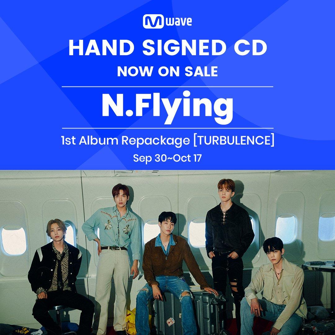 N.Flying unveils 'TURBULENCE' jacket... confused mood