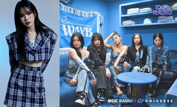 UNIVERSE x Noje and dance crew wavy appearing on MBC's