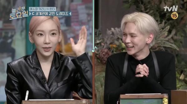 Taeyeon Key